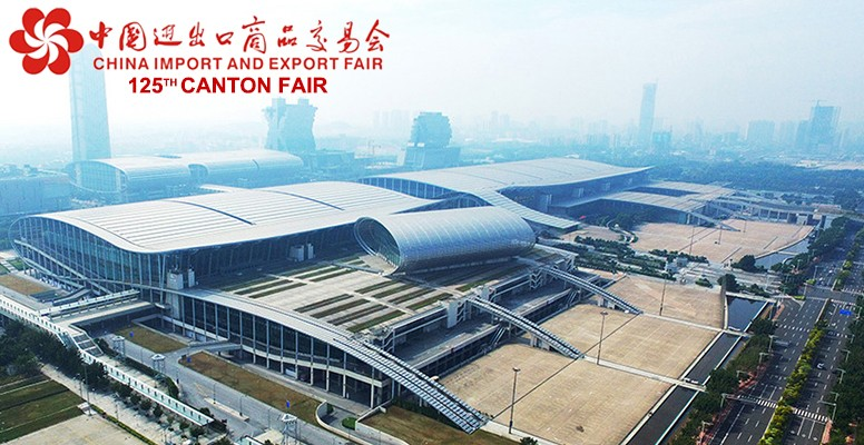The 125th Spring Canton Fair