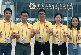 The 2018 fall Canton fair
